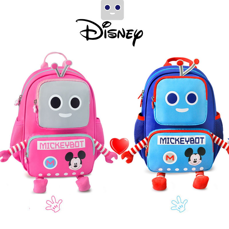 New Cute Cartoon Baby Girl/Boy Backpack For Kids Waterproof Sckool Bags Baby Backpack For Travel Oxford Fabric New