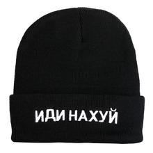 Short Womens Hat Warm Beanie Winter Cap Fur Pom-Poms Kids Beanie Russian Letter Thin Hat For Boy Innocent Black Cap