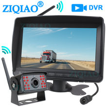 "Ziqiao 7 ""hd беспроводной цифровой сигнал монитор автобуса"