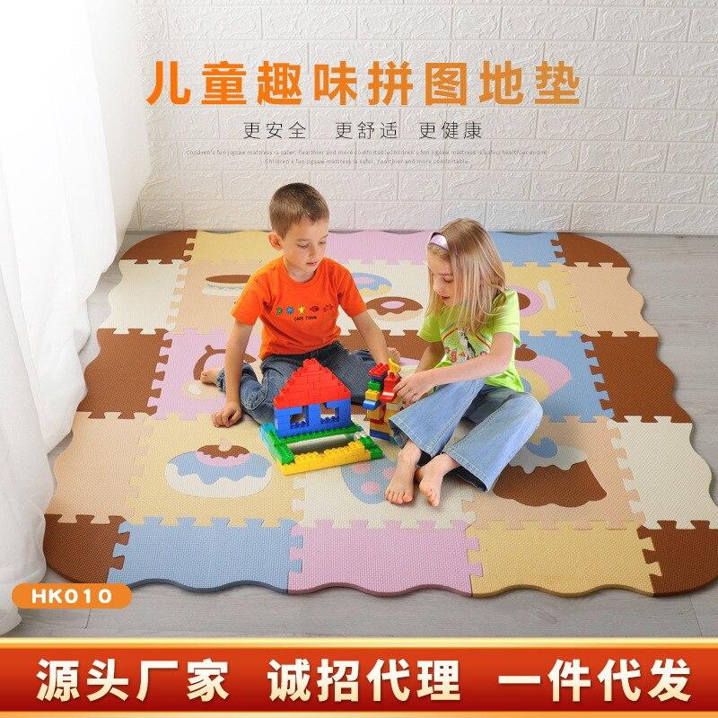 Vente chaude Eva respectueux de l'environnement mousse tapis de sol maison Joint rampe sous-enfants Puzzle tapis 30*30 anti-dérapant Dro - 2