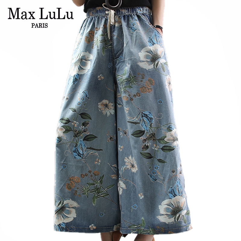 Max LuLu New 2020 Spring Chinese Fashion Ladies Vintage Printed Jeans Women Floral Denim Trousers Loose Wide Leg Pants Plus Size
