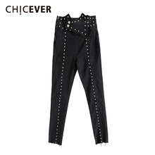 CHICEVER Patchwork Rivets Denim Pants For Women High Waist Streetwear Casual Tassel Pencil