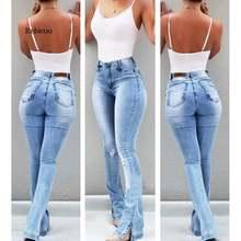 Женские джинсы повседневные потертые рваные женские с высокой