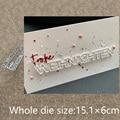 Новый дизайн металлическое ремесло металлический Трафарет пресс-форм Трафаретный вырубной штамп Пособия по немецкому языку веселый рожде...