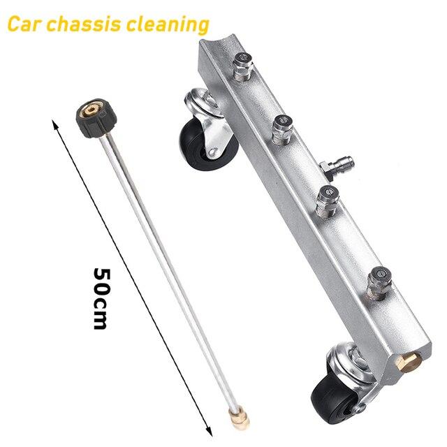 For Karcher K2K3 K4 K5 K6 K7 13 inch high pressure washer water broom for Car