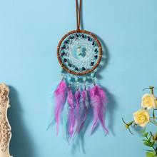 Turquoise Dream Catching Net Handicraft Pendant Graduation Gift Garden Decoration Room Decoration Accessories Dream Catcher