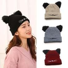 Модные вязаные зимние шапочки с кошачьими ушками для женщин