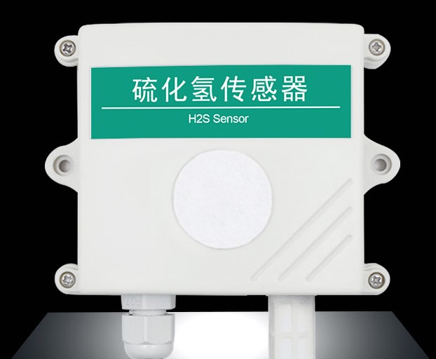 Hydrogen Sulfide Sensor Transmitter H2S 4-20mA Analog RS485 Gas Detector 0-100ppm
