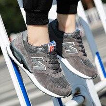 цены New listing classic men's running shoes with sneakers men's outdoor running shoes men's retail
