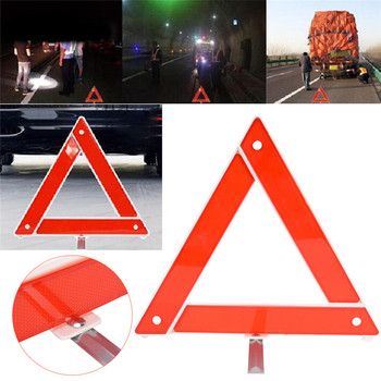 1pc New Car Emergency Breakdown Warning Triangle Red Reflective Safety Hazard Car Tripod Folded Stop Sign Reflector image