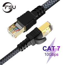 Ethernet Cable Cat7 Lan Cable UTP RJ45 Network Patch Cable 10m 15m For PS PC Computer Modem Router Cat 7 Cable Ethernet 5m 8m