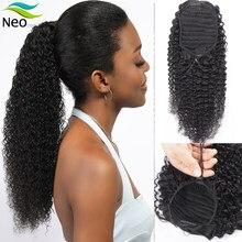 Preto cabelo humano rabo de cavalo extensões kinky curly cordão rabo de cavalo cabelo humano 8-30 polegadas longo hairpiece rabo de cavalo transporte rápido