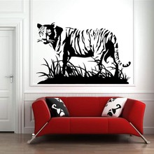 Lion Animal Wall Sticker Removable Vinyl Posters With Grass Wallpaper Home Decoration AY1971