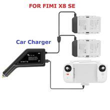 3 в 1 Автомобильное зарядное устройство адаптер Lipo батарея зарядное устройство для пульта дистанционного управления Быстрая зарядка для XiaoMi FIMI X8 SE RC Quadcopter Lipo батарея