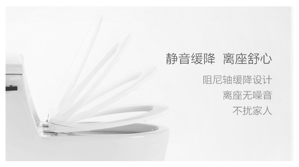 Xiaomi Whale Spout Thermostat Heating Toilet  (22)