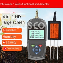 Customized Jingchuang ECW-50 / RCW-360 temperature recorder network remote monitoring temperature and humidity meter cold gsp885 network type temperature and humidity transmitter high precision large screen temperature and recorder