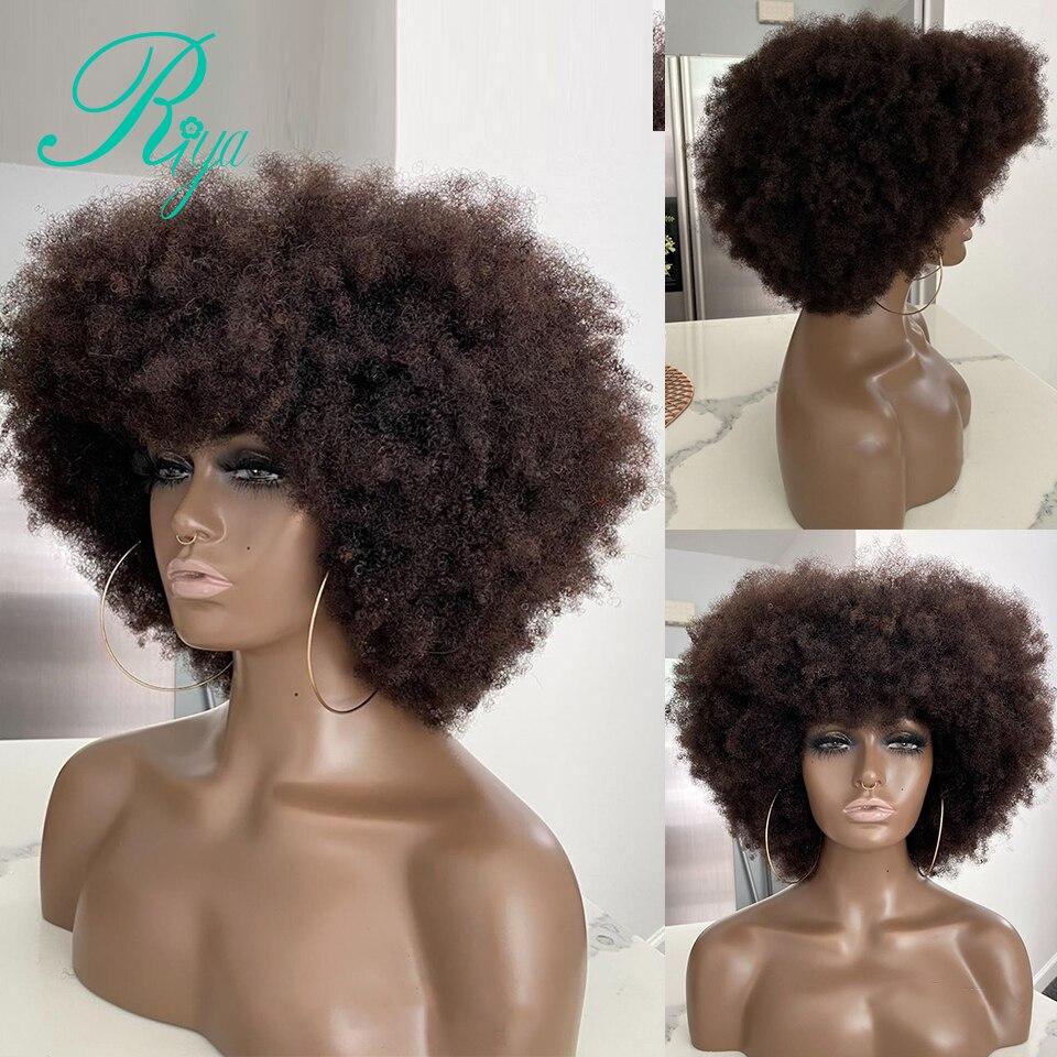 4x4 fechamento do laço peruca 150% pixie curto afro kinky encaracolado bob corte sem corte frente do laço perucas de cabelo humano para preto feminino remy brasileiro
