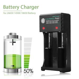 Image 5 - BH 042100 02U battery charger Usb Lithium battery charger Universal 2 Slots Intelligent Battery Charger for 26650 14500 Battery