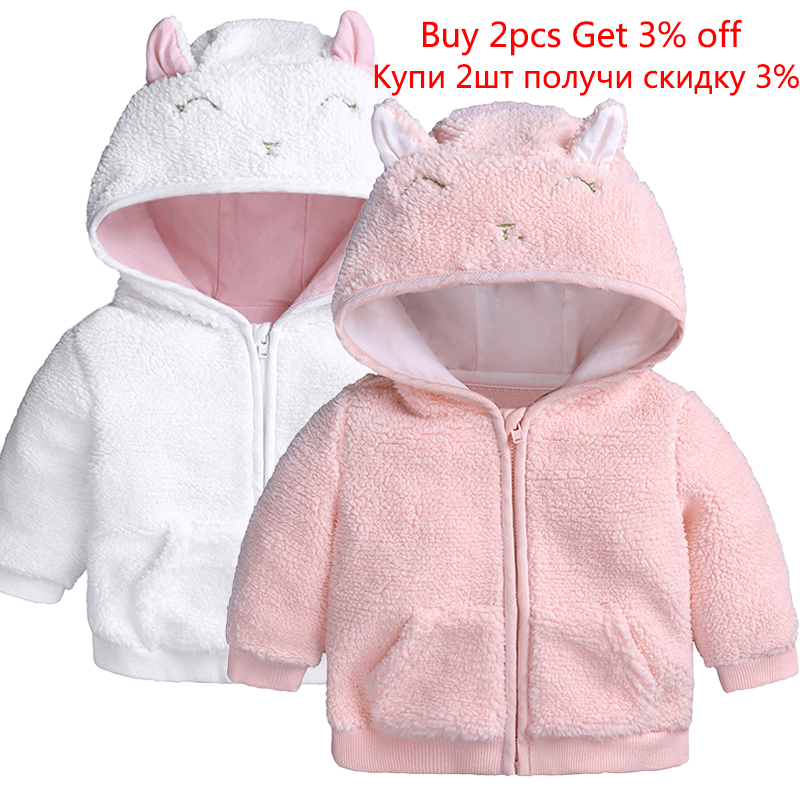 Good and cheap products + Fast delivery worldwide baby