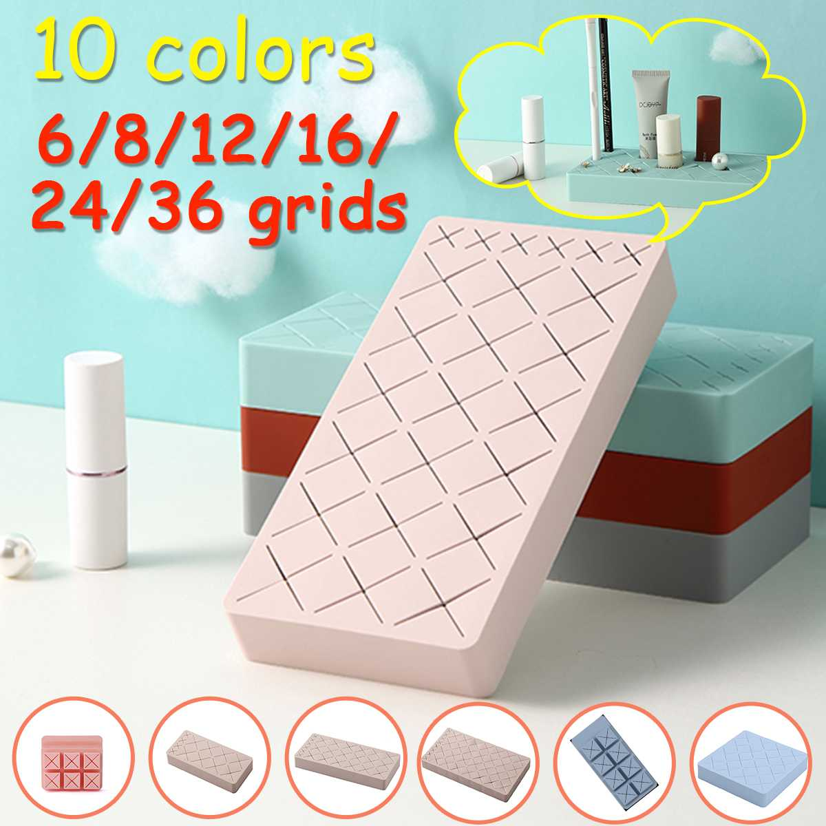 Silicone Lipstick Storage Box Makeup Organizer Cosmetic Display Stand Make -up Brush Eyebrow Pencil Holder For Cosmetics