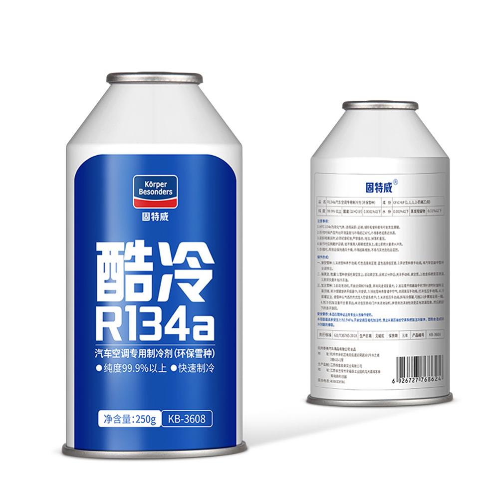Automotive refrigerant Car cooling spray refrigerant bottle gas 134a refrigerant refill kit car air conditioning spare parts