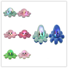 decompression toy adult children double sided cute doll cartoon octopus plush toy flash LED light lovely prop