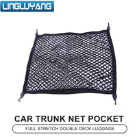 Car boot Trunk net auto accessories For BMW AUDI volvo Car styling car trunk luggage rack net 58 x 78cm Double layer network|trunk net|car boot|car trunk net -