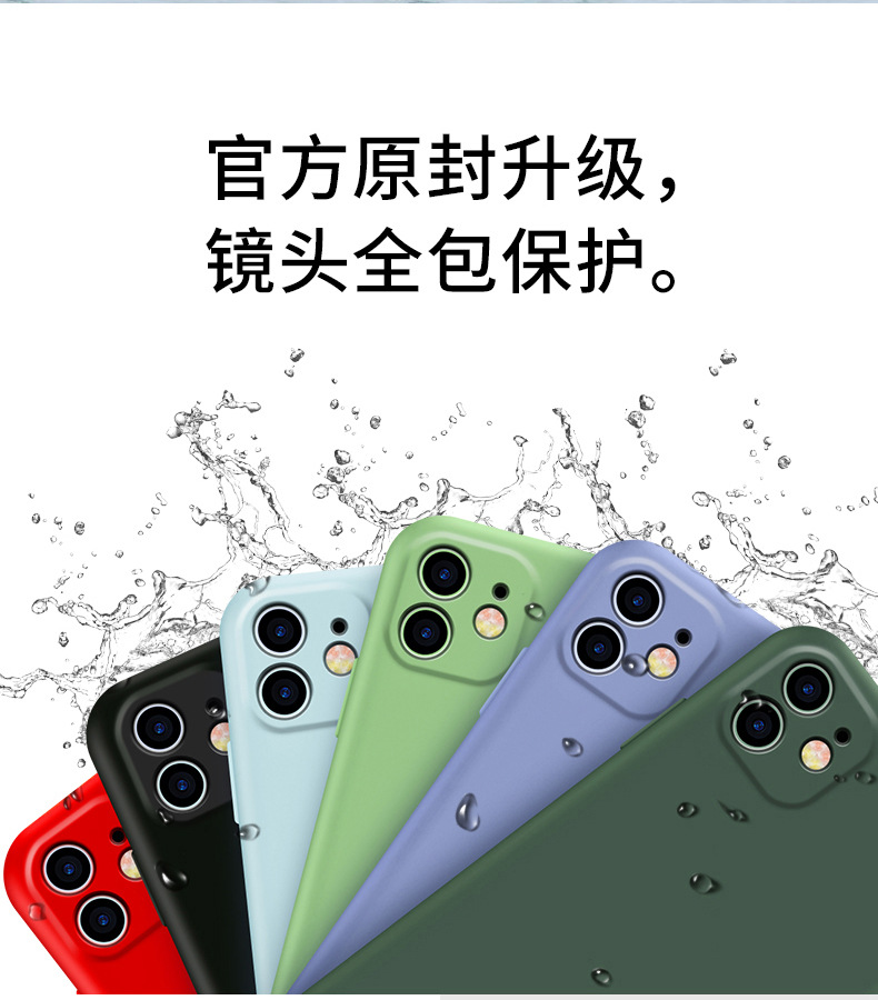 <font><b>Original</b></font> Liquid Silicone <font><b>Case</b></font> for iPhonee 11 Pro Max X XS XR XS Max 6 7 <font><b>8</b></font> Plus Silky Soft-Touch Shell Full Cover image