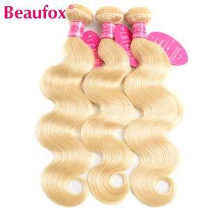 Image 3 - Beaufox 613 sarışın demetleri ile Frontal brezilyalı vücut dalga Frontal Remy sarı insan saçı dantel ön kapatma ile paket