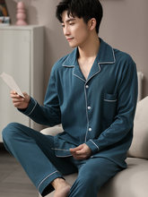 Осенне зимняя пижама из 100% хлопка для мужчин спальная одежда