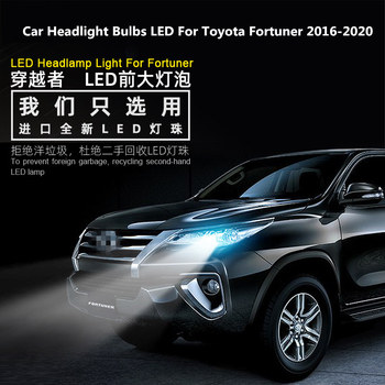 For Toyota Fortuner 2016-2020 Headlight Bulbs LED 12V 90W 6000K 360 Degree Fortuner lights modified LED 2PCS