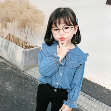 CNUM Baby Girls Clothes Long Sleeve Shirts for Girl Denim Blouse Cotton Toddler Kids Princess Casual Tops Tees Children Clothing girls plaid blouse 2019 spring autumn turn down collar teenager shirts cotton shirts casual clothes child kids long sleeve 4 13t