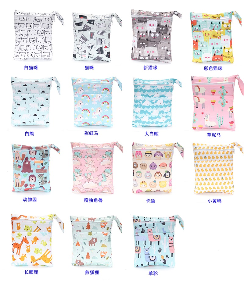 Latest Pattern Diaper Bags Waterproof And Moisture Proof Double Zipper Design Dry Wet Separation Baby Carrier Bags