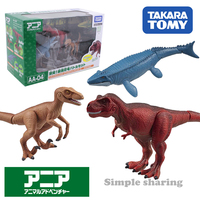 takara tomy tomica ania dinosaur battle model kit diecast funny educational toys for children