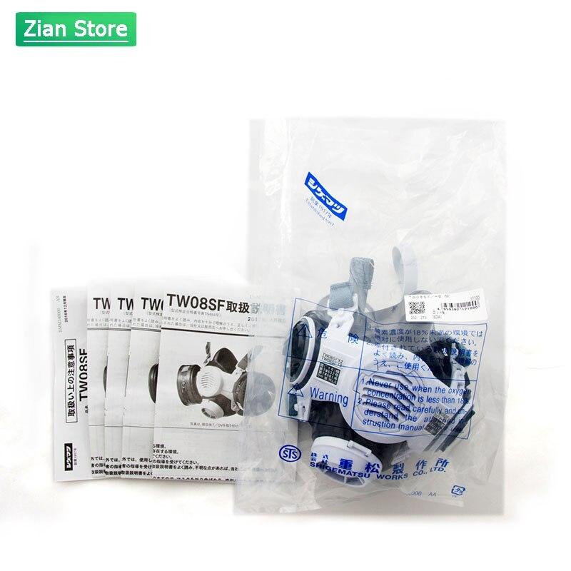 Защитные респираторные маски Анти пыль дышащий газ анти аммиак респиратор анти органические пары - 5