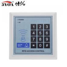 5YOA RFID система контроля доступа устройство безопасности близость входной двери замок качество