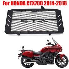 Motocicleta radiador guarda grille capa protector grill capa protetora para honda ctx 700 ctx700 n 2014 2015 2016 2017 2018