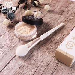 MyDestiny cosmetic brush-The Snow White series-peach&heart shape powder blush brush-soft goat hair makeup pen-beauty tool