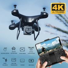 GPS RC Drone 4K HD Camera Profissional Wide Angle Optical Flow Positioning 5G WIFI FPV 20mins Flight Time RC Quadcopter