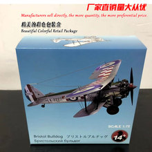 WLTK 1/72 Scale Royal Air Force British Bristol Bulldog Fighter Diecast Metal Military Plane Model Toy For Collection,Gift,Kids wltk 1 72 scale military model toys german bf 109 fighter diecast metal plane model toy for collection gift kids