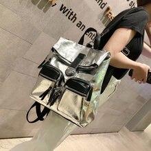 Модный трендовый брендовый рюкзак для женщин новинка 2020 универсальный