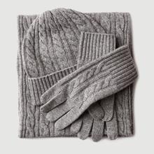 Trzyczęściowy zestaw dzianina kaszmirowa czapka szalik rękawiczki zimowe damskie ciepłe grube miękka czapka zimowa 2019 luksusowa marka dziergana czapka wełniana czapka tanie tanio WOMEN CASHMERE Z wełny Dla dorosłych 22inch FMH180 GEOMETRIC Szalik Kapelusz i rękawiczki zestawy 23inch Moda 0 55kg