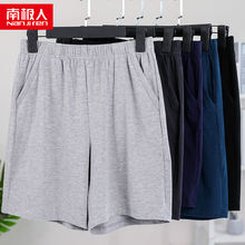 Летние мужские бриджи nanjiren модные брендовые повседневные