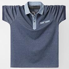 2020 New Mens Polo Shirt For 140kg Fat Big and Tall Man Brands Camisa Polo Masculina Plus Size M L XL XXL XXXL 4XL 5XL 6XL
