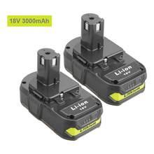 18v P108 充電式バッテリーの交換リョービ 1 コードレス電動工具 BPL1820 P109 P106 P105 P104 P103 RB18L50 RB18L40