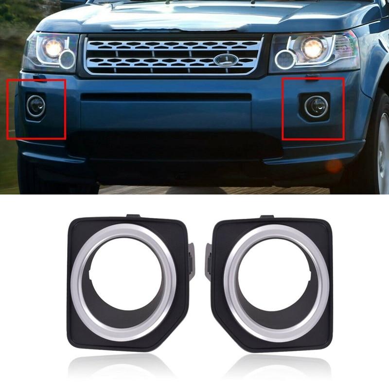 2 шт. Передняя Левая Правая противотуманная фара светильник Накладка для Land Rover