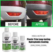 HGKJ Plastic Trim Long-lasting Hydrophobic Coating Agent Car Accessries Refurbished Liquid Coating Agent New 2021