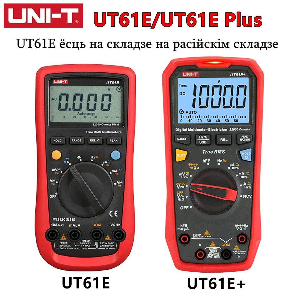UNI-T UT61E UT61E плюс Современный цифровой мультиметр True RMS Авто Диапазон 22000 Дисплей рассчитывать Макс/мин/отн режим аналоговую столбчатую диагра...