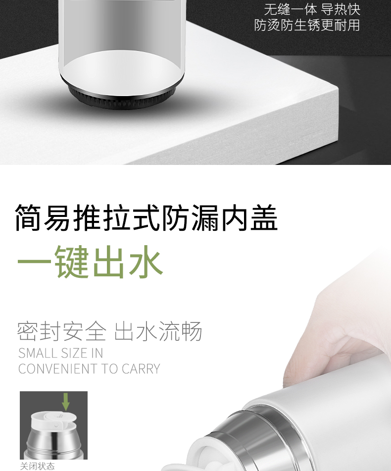 Xiaomi Electric Hot Water Cup Travel Electric Kettle Electric Boiling Cup Water Bottle Portable Burning Cup Mini Health Cup 9