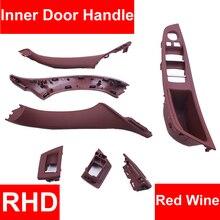 4/7 個セット右手ドライブ RHD Bmw 5 シリーズ F10 F11 520 525 赤ワイングレーカーインテリアドアハンドルインナーパネルプルトリム